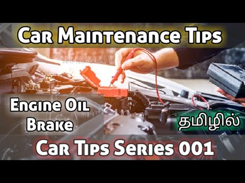 🚗Car Maintenance Tips Tamil - Car Daily Checklist - Car Series 001 - Just Haran