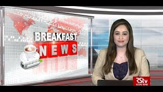 English News Bulletin –  October 09, 2019 (9:30 am)
