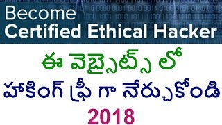 top 10 free websites to learn ethical hacking - all hacking tutorials learn hacking freely