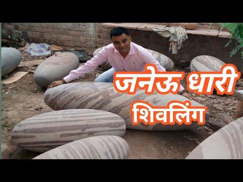 Narmada Antique Shivling