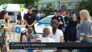 Випуск новин на ПравдаТут за 24.06.19 (20:30)