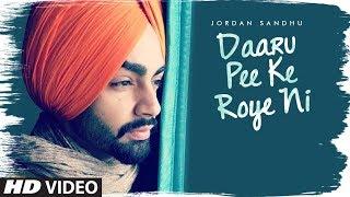 """Jordan Sandhu"" Daaru Pee Ke Roye Ni Song   Latest Punjabi Songs 2017   T-Series Apnapunjab"
