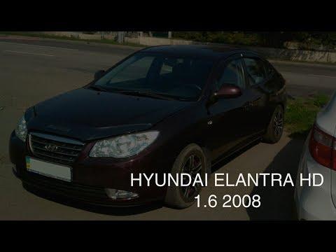 Замена рулевой рейки на новую Hyundai Elantra HD 2006-2011