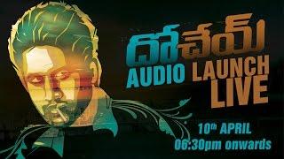Dohchay Audio Launch  || Naga Chaitanya, Kriti Sanon || Sudheer Varma