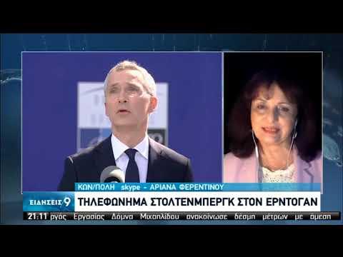 Ευρωπαϊκή στήριξη στην Ελλάδα – Απειλή κυρώσεων σε βάρος της Τουρκίας   28/08/2020   ΕΡΤ