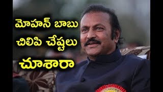 Mohan Babu playing a Grand Piano from the British Era at the Rajbhavan