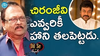 Chiranjeevi Never Tried To Harm Others - Krishnam Raju    Dil Se With Anjali