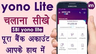 How to use sbi yono lite app in Hindi - sbi yono lite features in Hindi | yono lite यूज़ करना सीखे - Download this Video in MP3, M4A, WEBM, MP4, 3GP