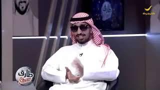 برنامج طارق شو يدعم رحلة علاج خالد الحربي