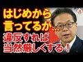 日本政府の先制攻撃で主張の根拠が粉々に!文大統領強弁も国民はキレた?!