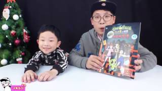 [With Kids]Part2 Sinbi Apartment Secret of Ghost Ball Animation Sicker Maze Game Toy Play Book Learn