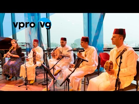 Amsterdam Andalusian Orchestra - Istihal trad. (live @Bimhuis Amsterdam)