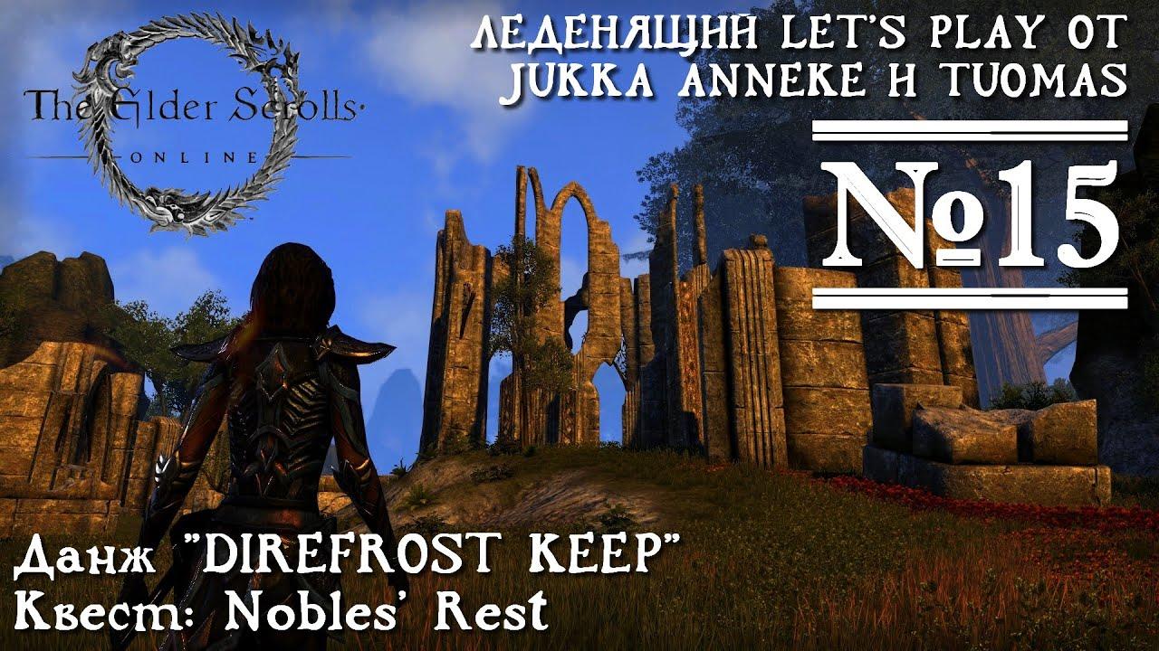 Elder Scrolls Online: видео - TESO - Леденящее прохождение от Jukka, Anneke и Tuomas 15
