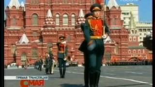Ошибка линейного - ПарадПобеды 2009 - Москва