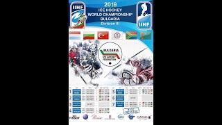 2019 IIHF ICE HOCKEY WORLD CHAMPIONSHIP Division III: South Africa - Turkmenistan