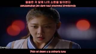 Soyu Just Once Sub español hangul y roman (Empress Ki Ost)