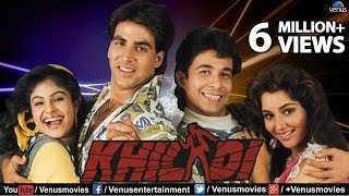 Khiladi  Hindi Action Full Movie  Akshay Kumar Movies  Ayesha Jhulka  Latest Bollywood Movie