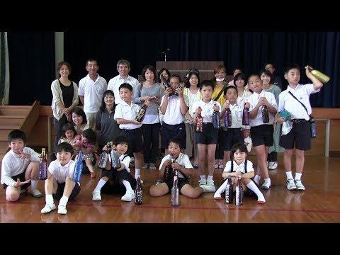 種子島の学校活動:安城小学校漂流びん作りmessage bottole2019年