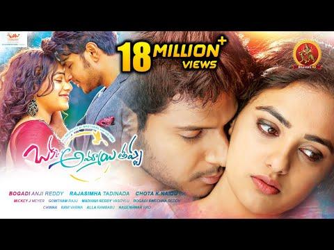 Okka Ammayi Thappa Full Movie - 2017 Latest Telugu Full Movie - Sundeep Kishan, Nithya Menon