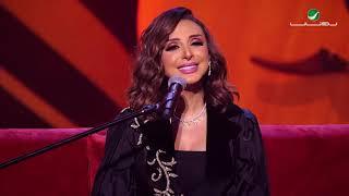 تحميل اغاني Angham … Al Kheyana - Al Riyadh Jalasat 2019 | انغام … الخيانة - جلسات الرياض ٢٠١٩ MP3