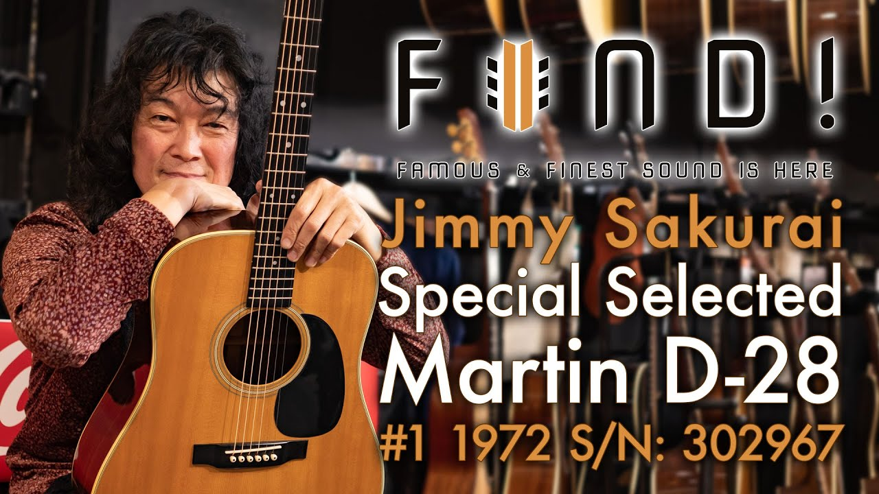 Jimmy Sakurai Special Selected D-28