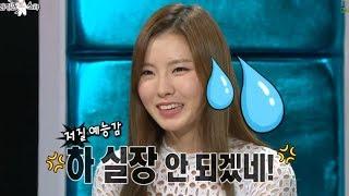[HOT] 라디오스타 -  김예림, 김구라 욕 듣고 싶어해, '이상한 취미' 20131009