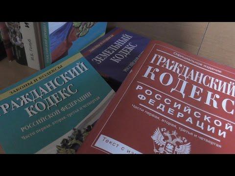 ГК РФ, Статья 113, Основные положения об унитарном предприятии, Гражданский Кодекс Российской Федера