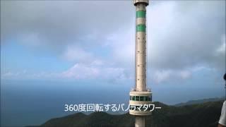 新潟観光弥彦山山頂からの越後平野、日本海、佐渡ヶ島の大パノラマ