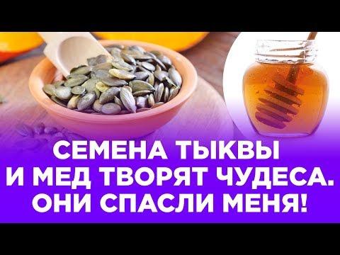 Лечение простатита рецепты