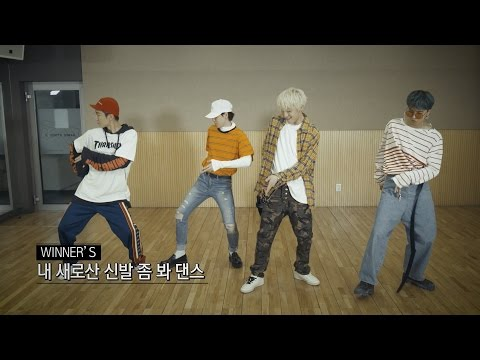 WINNER - 'REALLY REALLY' DANCE TUTORIAL