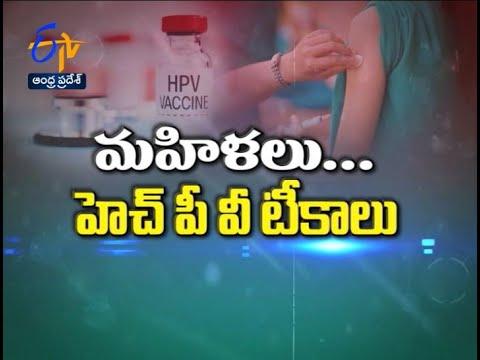 Humán papillomavírus-megelőzési módszerek