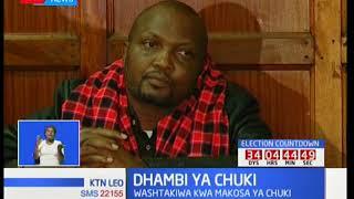 Mbunge wa Gatundu kusini Moses Kuria na Johnstone Muthama afikishwa mahakamani