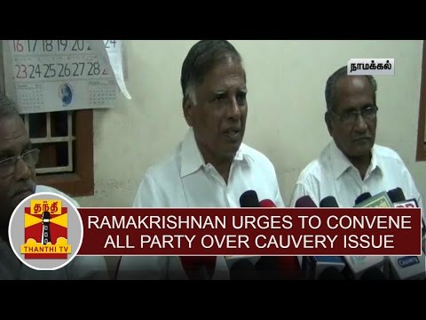 G-Ramakrishnan-urges-TN-Govt-to-convene-all-party-meeting-over-cauvery-water-issue