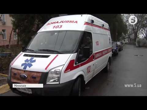 Гепатит лечение екатеринбург