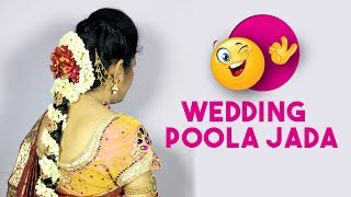 Wedding Hairstyle Step By Step | Poolajada With Flowers | Bridal HairStyles | Hair Styles & Fashions