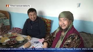 «Бородатая бабушка» из Туркестанской области думает подать в суд на иностранные СМИ