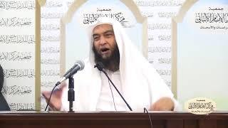 منهج السالكين وتوضيح الفقه في الدين ج 4 - المحاضرة الثامنة