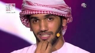 #ArabCasting - عرب كاستنج - تعرّفوا على الشاب الإماراتي الذي فقد جميع أفراد عائلته