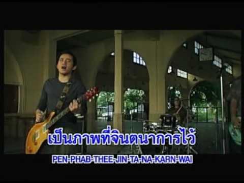 LABANOON - Fan waan