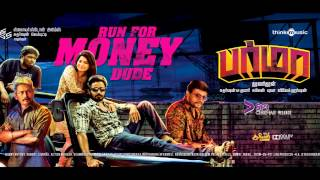 Jungle In The City Official Full Song - Burma