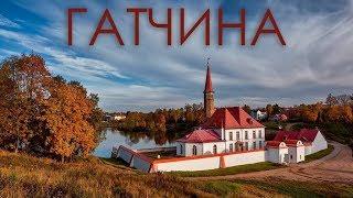 Колпино - Пушкин - Павловск - Гатчина на велосипеде
