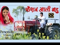 Download Video Fashion Aali Bahu || New Haryanvi Song 2017 || TR,Ruchika || Gulshan ,Mohini || S S Music Gold