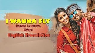 I Wanna Fly Song Lyrical -Krishnarjuna Yudham | Nani, Anupama , Rukshar |