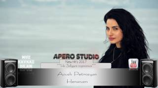 Anush Petrosyan - Heranam 2017/Audio Premiere/ Muz-Kavkaz.Do.Am