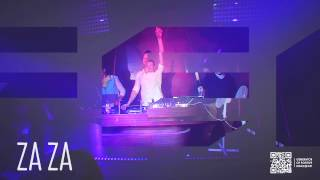 preview picture of video 'ZAZA: DJ FEEL -VIDEOREPORT-'