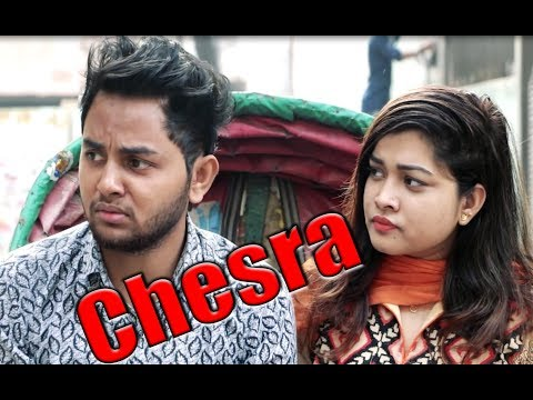 Download Bangla Funny Video   'CHESRA' The legend   New Video 2018   Made In Dhaka HD Mp4 3GP Video and MP3