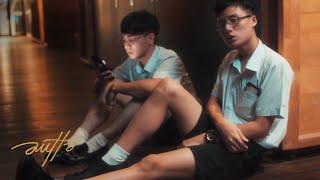 AUTTA - ชายหน้ามึน (OFFICIAL MV) Prod. by Aimzillow