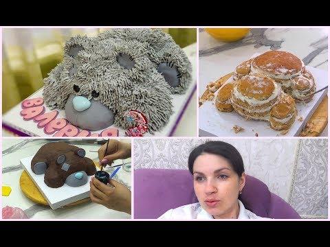 Масстер-класс создания торта в виде мишки