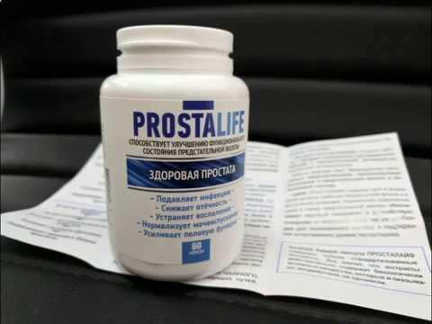 Народное средство при лечение простатита