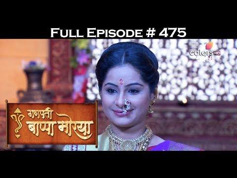 Ganpati Bappa Morya - 29th May 2017 - गणपती बाप्पा मोरया - Full Episode HD